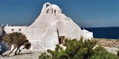 Other places to stay in Cyclades Islands