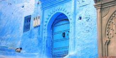 Other places to stay in Morocco