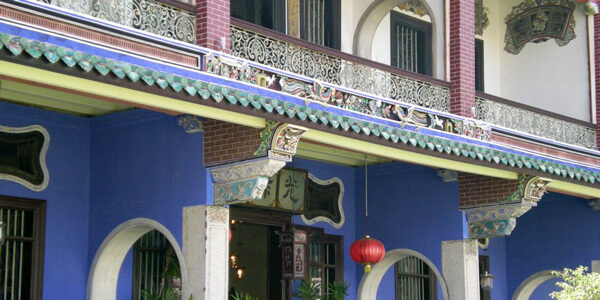 Activity: Cheong Fatt Tze Mansion